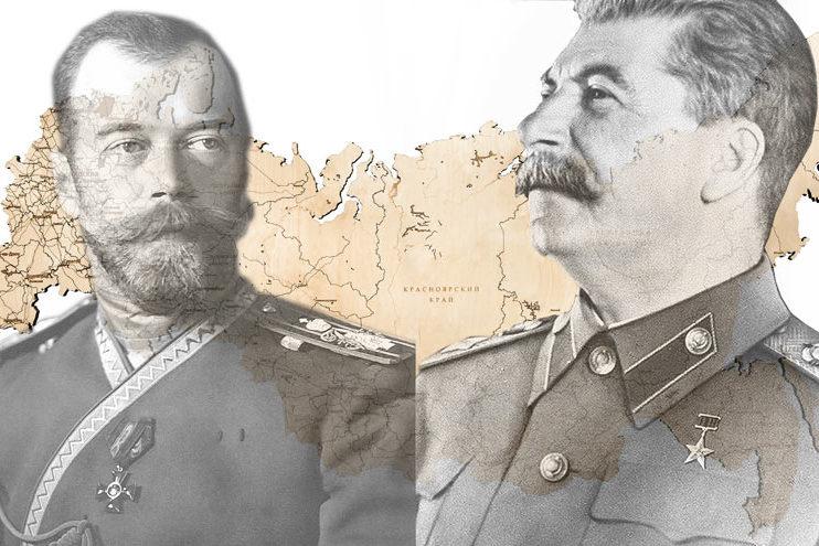Николай 2 и Иосиф Сталин