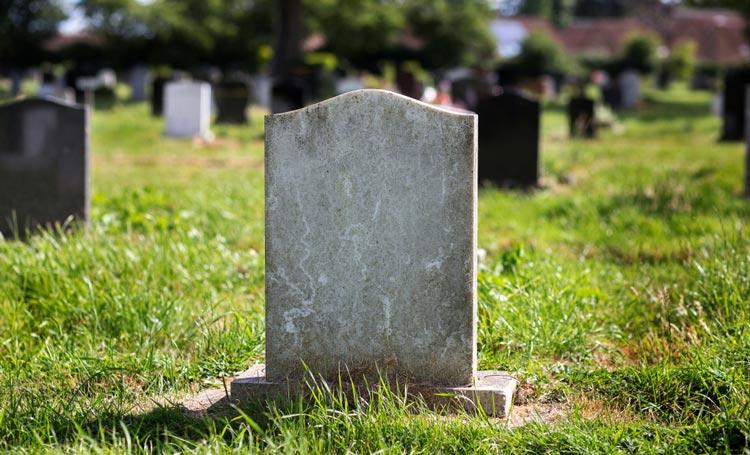 Чтобы вы хотели, чтобы было написано на вашей могиле?