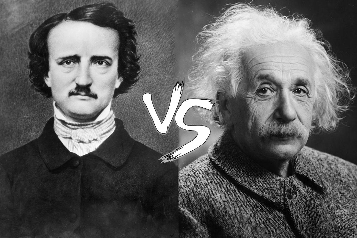 Алан По и Альберт Энштейн