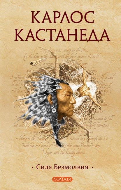 Путешествия во времени - 4. История Калисто Муни.